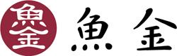 魚金株式会社
